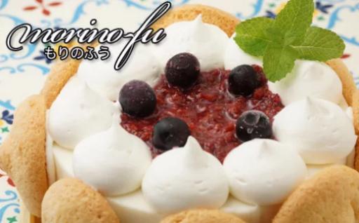 冬季限定『morino-fu』アイスケーキ