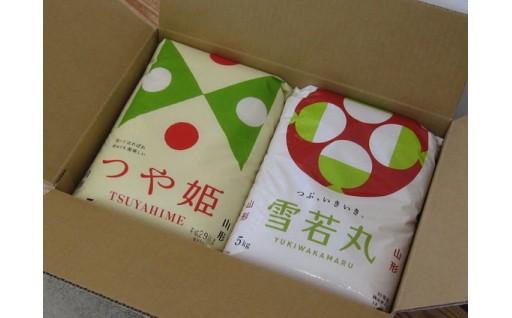 新米の季節!庄内米つや姫 、雪若丸 【各5kg】