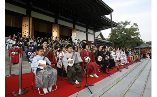 成田弦まつりを開催いたします。