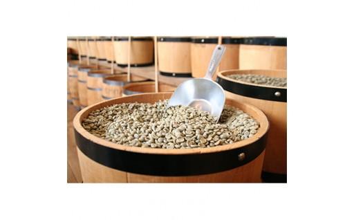 高級コーヒー豆3種とナッツセット