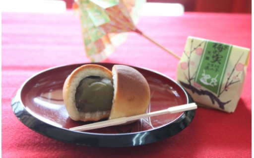築上町の和菓子や焼き菓子、ジェラート☆