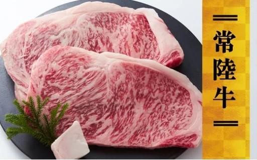 茨城が誇る最高級和牛「常陸牛」をぜひご賞味あれ!