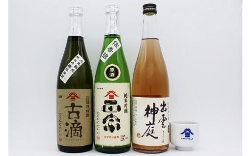出雲杜氏の手造り麹 日本酒発祥の地 出雲の地酒