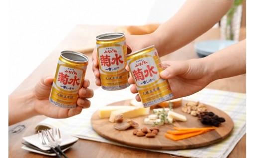 生原酒 ふなぐち菊水一番しぼり200ml×30本