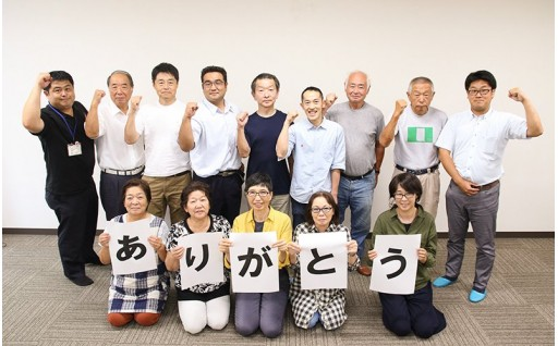 台風被害に負けない事業者を応援してください