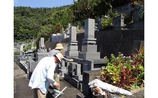 年末へ向けてのお墓掃除の計画はお済ですか?