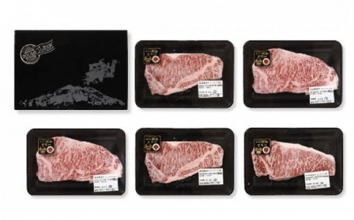 肉質等級5等級サーロインステーキ200g×5枚