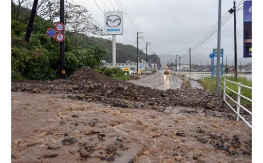 岩手県久慈市令和元年台風19号支援受付について