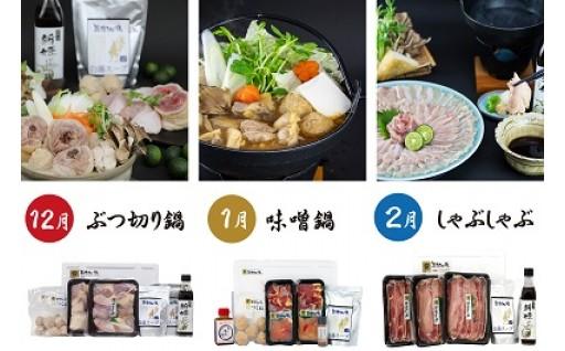 【定期便】お鍋の季節は、熊野地鶏で【ご馳走鍋】♪