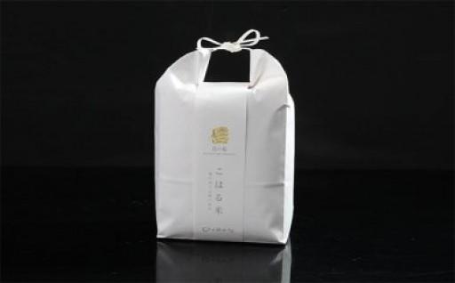 無農薬,天日干しにこだわった,呉のお米が初登場!