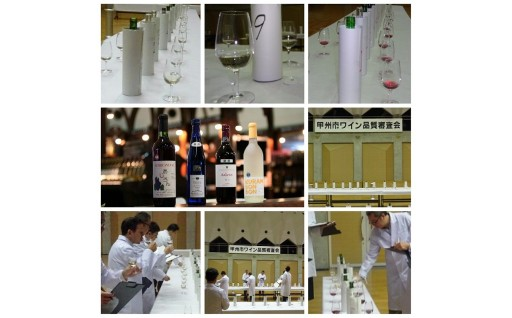 甲州市ワイン審査会の開催 🍷2019新酒🍷