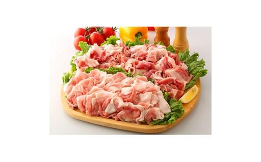 合計2キロ!国産ブランド豚「桃豚」