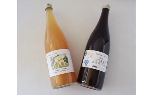 ぶどう農家の果汁100%濃厚ストレートジュース!
