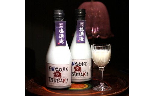 日進純米濁酒 ENCORE TSUBAKI