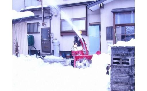【ご家族の暮らしをお手伝い】除雪作業サービス券