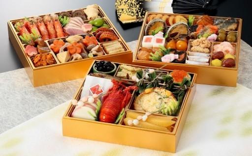 【数量限定】毎年大人気!割烹料亭千賀のおせち料理