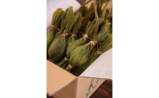 昔ながらの手作り笹だんご食べ比べセット