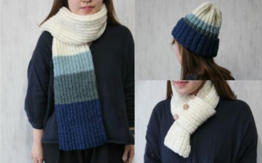 【羊毛100%】手編み帽子・マフラー
