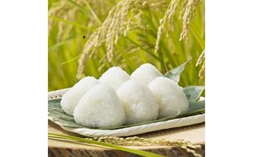美しい水で育った新米【ヒノヒカリ玄米30kg】