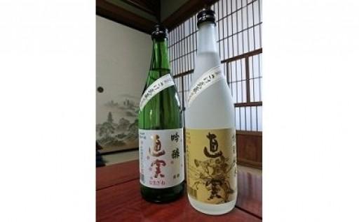 熊谷唯一の蔵元の日本酒セット