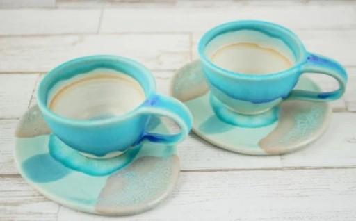 【うるま陶器】琉球焼 青の器 カップ&ソーサー