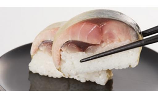 うまか~!2枚重ねの贅沢な鯖鮨。