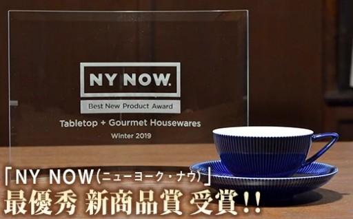 国際見本市(NY NOW)で最優秀新商品賞受賞!