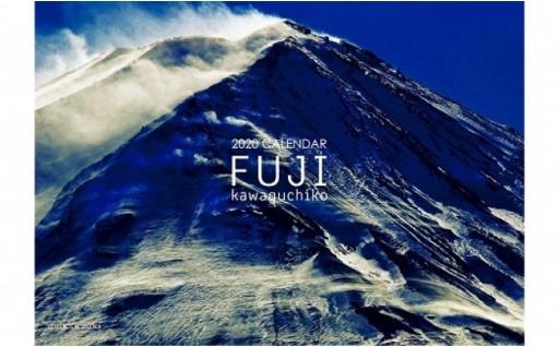 【オリジナル】富士山カレンダー2020年版