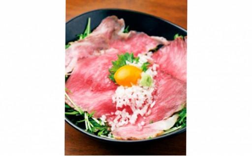 【近江牛】サーロインローストビーフ重×3食分