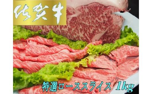 佐賀牛の見事な霜降り肉!!