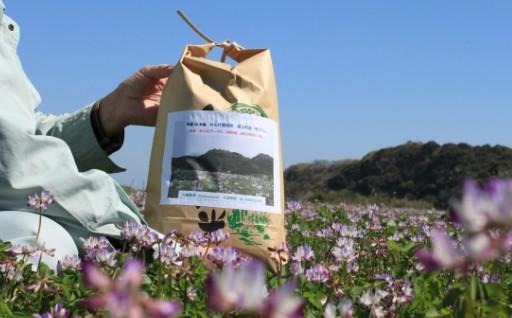 リピートくださる方も増えた自慢のレンゲ栽培米です