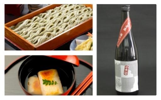 小千谷の逸品年越しセット(生そば、お餅、日本酒)