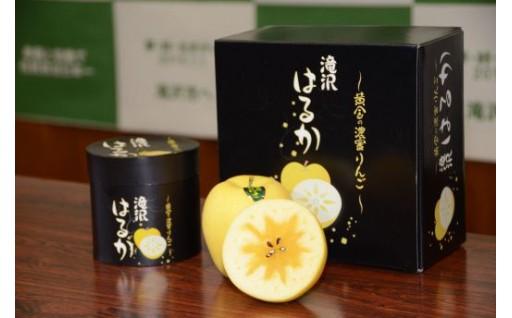 令和元年度の滝沢産りんごの取扱いを開始しました。