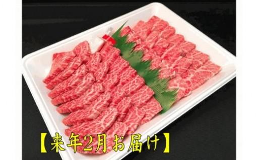 来年2月お届け!飛騨牛焼肉用(モモ肉・バラ肉)
