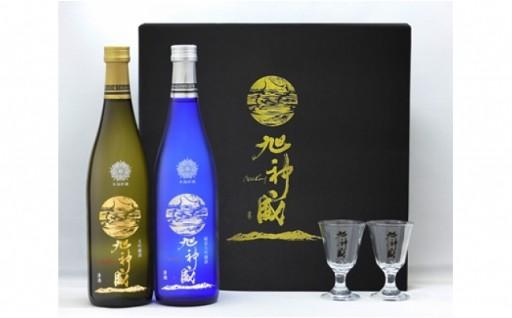 旭神威 大吟醸酒・純米大吟醸酒オリジナルグラス付