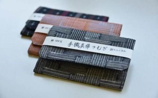 伝統の織物『本庄絣』で作り上げた名刺入れ!