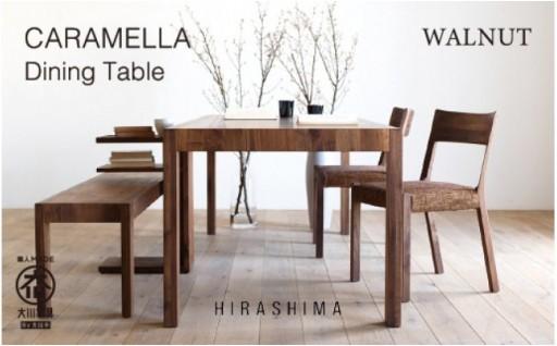 一つ一つを丁寧に創り上げたダイニングテーブル
