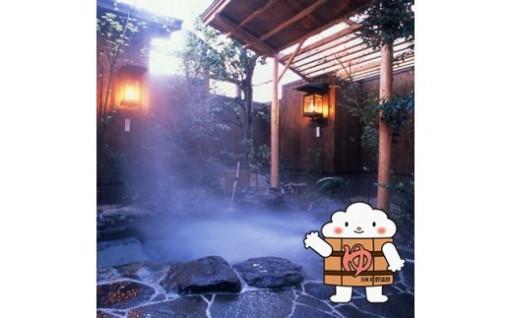 ようこそ嬉野温泉へ。