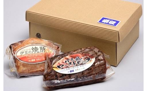 お肉の専門店!ローストビーフと焼豚