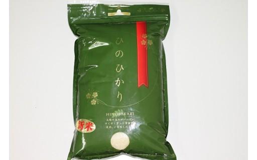 2019年度 鹿児島県産 ひのひかり(5kg)