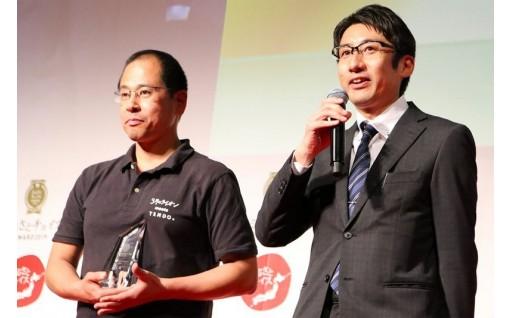 ふるさとチョイスアワード2019で部門大賞を受賞