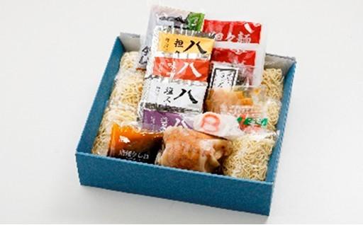【12月11日まで】8番らーめんの人気麺詰合せ