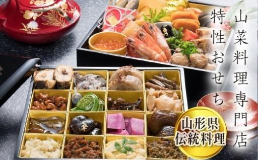 山菜料理「玉貴」のおせちでお正月を華やかに^^