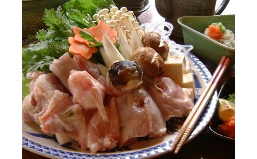 篠島天然とらふぐ鍋用ぶつ切り