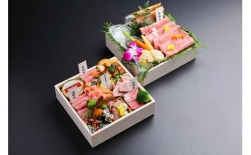 残り数量わずか!❝東海特産厳選❞肉おせち二段重