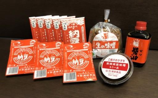 「日本一の豆のまち」音更町のこだわり納豆