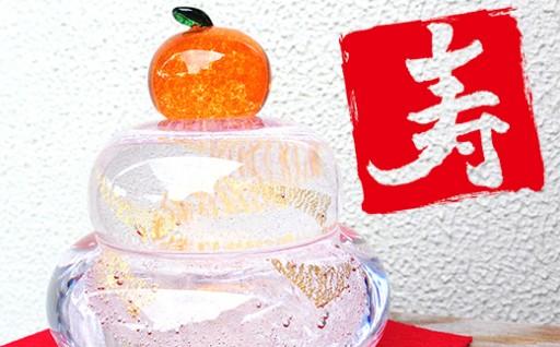 ガラスの鏡餅【年内発送は15日までにご寄付を!】
