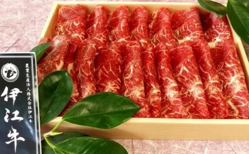 【伊江牛】すき焼き用肉(赤身)約600g
