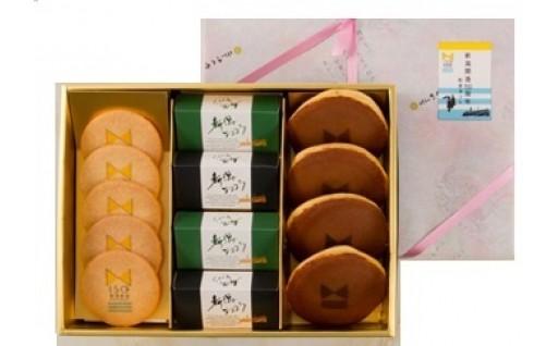 新潟開港150周年記念 お菓子の「きくや」