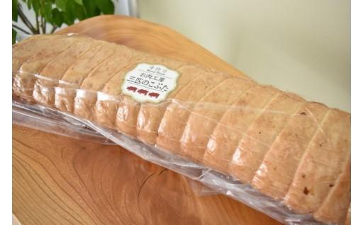 約4kg!豚肉ロースハム1本どーんとお届け!!